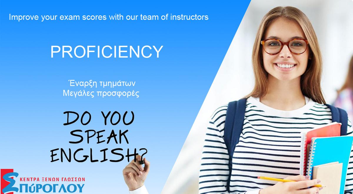Proficiency