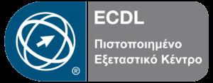 Πιστοποιμένο εξεταστικό κέντρο ECDL