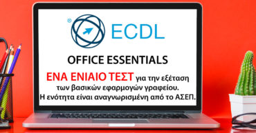 ecdl essentials