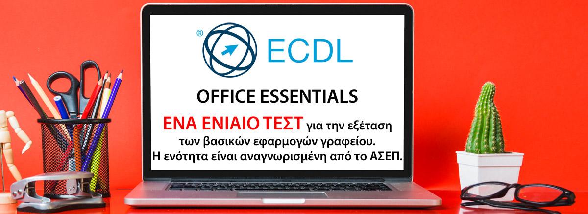 ecdl essentials