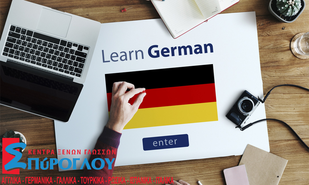germanlesson