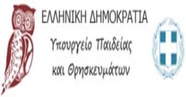 Logo Ipourgeiou